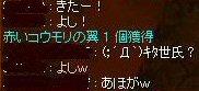 c0035483_13374236.jpg