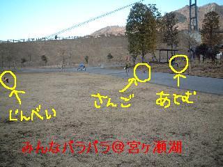 b0033186_1858244.jpg