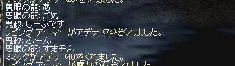 b0007090_16371742.jpg