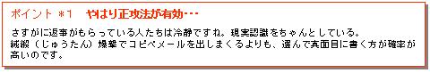 b0034895_1985510.jpg
