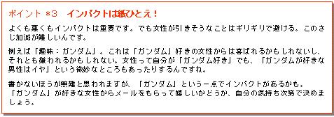 b0034895_199830.jpg