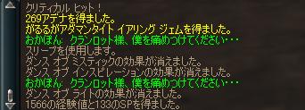c0004808_23421525.jpg