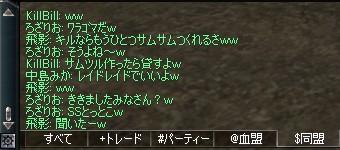 c0019024_16202068.jpg