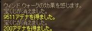 c0019024_627740.jpg