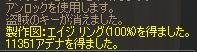 c0005826_20463710.jpg