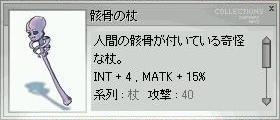 b0032787_1322671.jpg