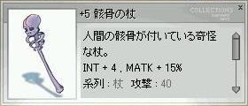 b0032787_13262559.jpg