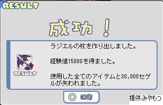 a0011590_11302033.jpg