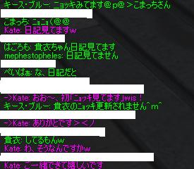 c0027496_243486.jpg