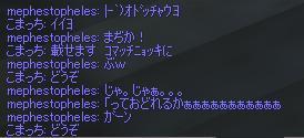 c0027496_265968.jpg
