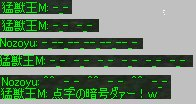 c0022801_12555216.jpg
