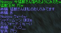 c0022801_12571584.jpg