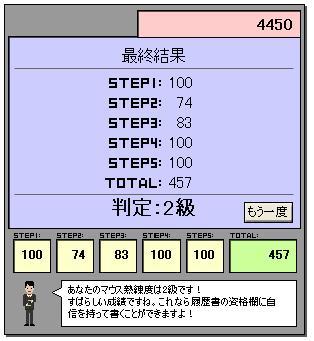 c0038412_23421845.jpg