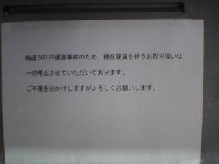 b0009029_22433863.jpg
