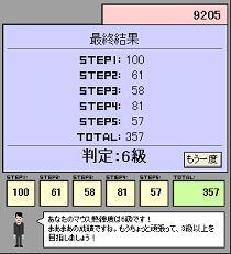 b0066240_16404675.jpg