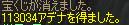 b0067948_8571646.jpg