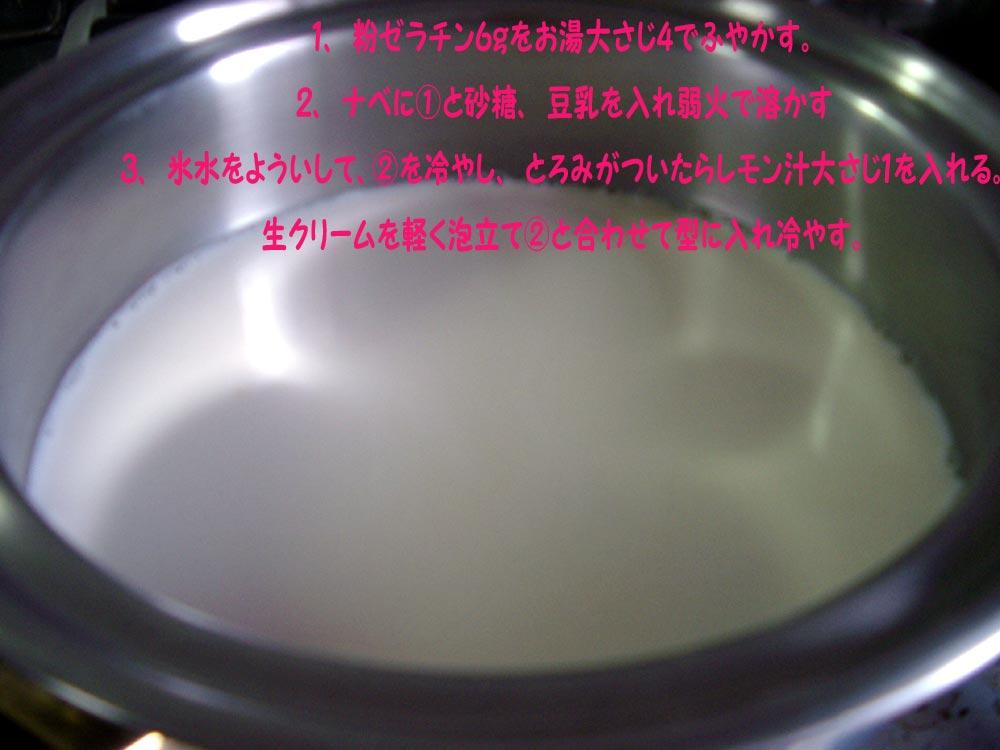 b0068596_22295026.jpg