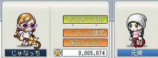 b0063299_2164043.jpg