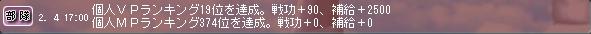 b0037005_16534295.jpg