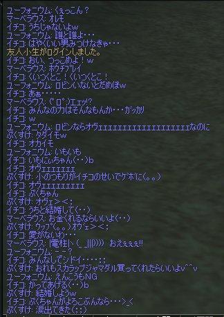 b0016320_4293516.jpg