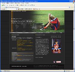 b0020525_1310617.jpg
