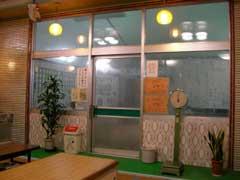 尼崎 蓬莱温泉_b0054727_073962.jpg