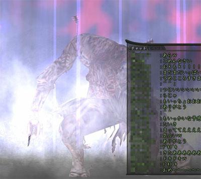 b0002235_1952245.jpg