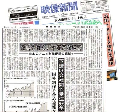 朗報、映像新聞に掲載された記事を連載します!_c0024539_26318.jpg