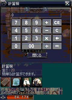 b0059548_0272361.jpg