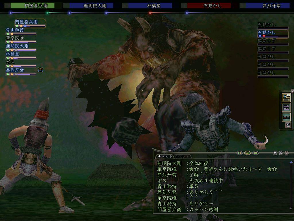 a0032309_2012291.jpg