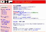 しばた プロフィール_c0052616_18582840.jpg