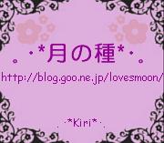 b0048649_3134086.jpg