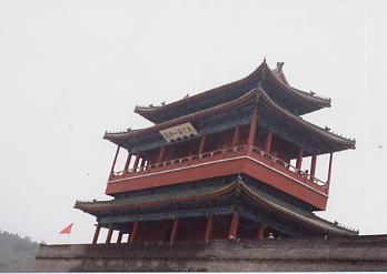万里の長城と居庸関_c0011649_10324198.jpg