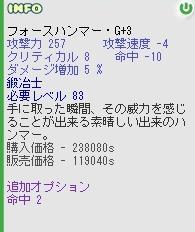 b0043454_0455619.jpg