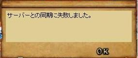 c0007954_1855657.jpg