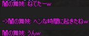a0030061_17313877.jpg