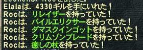 a0036765_139484.jpg