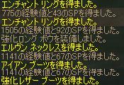 b0036369_531091.jpg