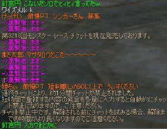 c0022896_0551032.jpg