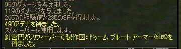 c0022896_0551981.jpg
