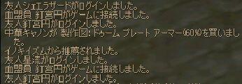 c0022896_0555985.jpg