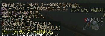 c0022896_292547.jpg