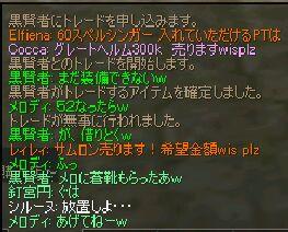 c0022896_29331.jpg