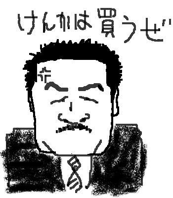 b0021302_1523061.jpg