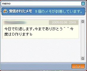 b0040004_3123659.jpg