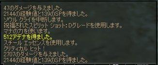 b0016320_11352093.jpg