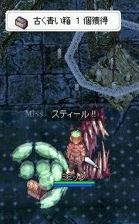 b0037921_028076.jpg