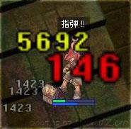 c0038729_12522175.jpg