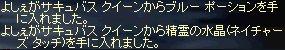 b0011730_6242534.jpg