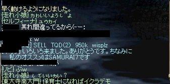 c0048437_11374919.jpg